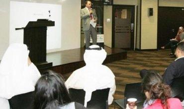 Dubai Silicon Oasis and Etisalat Set to Host 13th TechForum