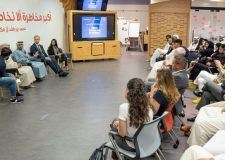 C4IR UAE, WEF launch blockchain accelerator programme